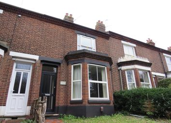 Thumbnail 1 bed property to rent in Aylsham Road, Norwich
