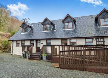 Thumbnail 3 bed semi-detached house for sale in Ben Vorlich Cottage, Tarbet, Arrochar