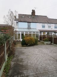 Thumbnail 3 bed semi-detached house to rent in 2 Mill Lane, Appley Bridge