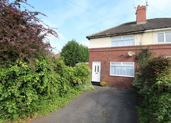 Thumbnail 2 bed semi-detached house for sale in Broadway, Horsforth