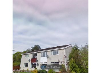 Thumbnail 2 bed flat to rent in Larch Grove, Milton Of Campsie, Glasgow