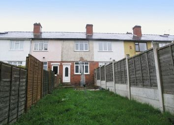 Thumbnail 2 bedroom terraced house for sale in Dudley, Netherton, Lantern Road.