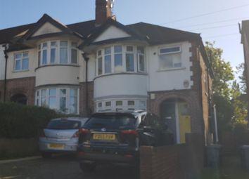 Thumbnail Property to rent in Wood Lane, London