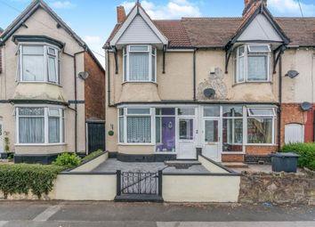 Thumbnail 3 bed end terrace house for sale in Shaftmoor Lane, Acocks Green, Birmingham, West Midlands