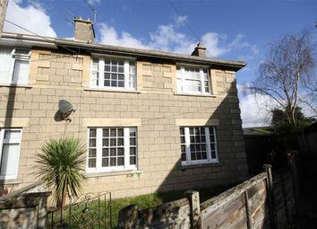 Thumbnail 3 bed semi-detached house for sale in Leaze Road, Melksham, Wiltshire