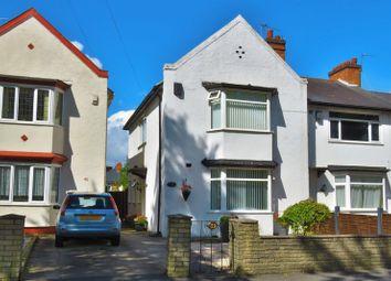 Thumbnail 3 bed terraced house for sale in Lyncroft Road, Tyseley, Birmingham