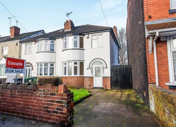 Thumbnail 3 bed semi-detached house for sale in Vicarage Road, West Bromwich
