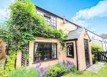 Thumbnail 2 bedroom end terrace house for sale in Oak Crescent, Upper Caldecote, Biggleswade, Bedfordshire