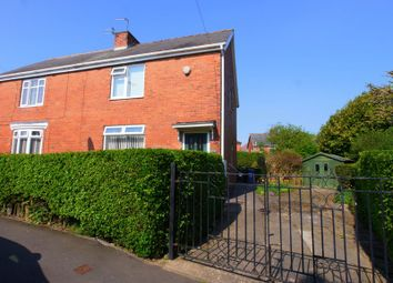 Thumbnail 3 bed semi-detached house for sale in Windsor Crescent, Westerhope, Newcastle Upon Tyne