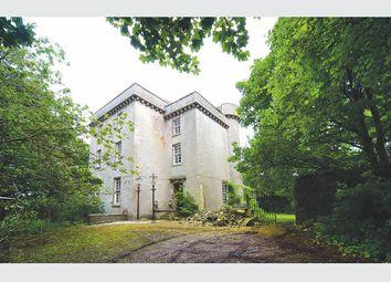 Thumbnail 8 bed property for sale in Kilchrist Castle & Bruce Cottage, Kilchrist, Argyll, Scotland