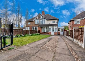 Thumbnail 3 bed semi-detached house for sale in Bentley Drive, Walsall