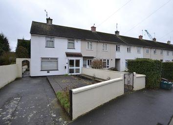 Thumbnail 2 bedroom end terrace house for sale in Loveringe Close, Bristol