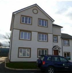 Thumbnail 2 bed terraced house to rent in Off Gardeners Lane, Ramsey