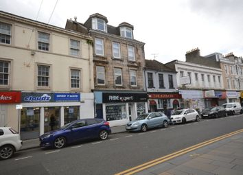 Thumbnail 2 bed flat for sale in Woodvale, Lennox Street, Renton, Dumbarton