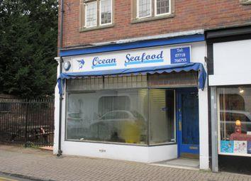Thumbnail Retail premises to let in Market Street, Stourbridge