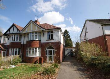 Thumbnail 4 bedroom semi-detached house to rent in Batcliffe Drive, Headingley, Leeds