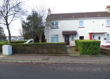 Thumbnail 2 bedroom terraced house for sale in Carron Avenue, Kilmarnock