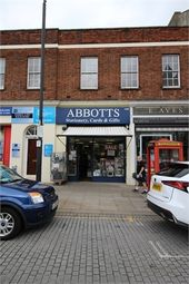 George Lane, London E18. Commercial property to let