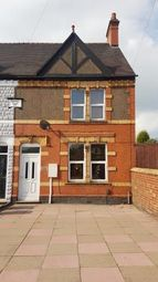 Thumbnail 3 bedroom end terrace house for sale in Glascote Road, Glascote, Tamworth, Staffordshire