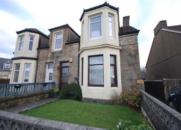 Thumbnail 2 bed flat for sale in Shore Road, Stevenston