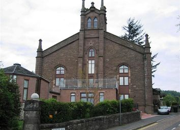 Thumbnail 2 bed flat to rent in Heathcote Road, Crieff