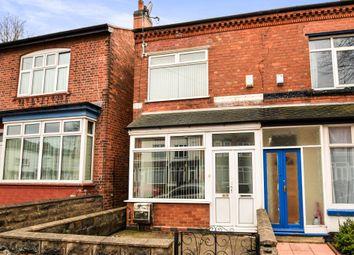 Thumbnail 3 bed end terrace house for sale in Dean Road, Erdington, Birmingham