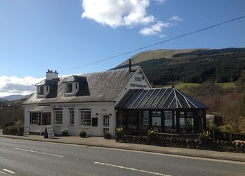 Thumbnail Restaurant/cafe for sale in Balquhidder Station, Balquhidder Station, Lochearnhead