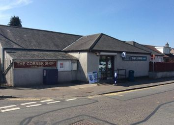 Thumbnail Retail premises for sale in Forthill Road, Broughty Ferry, Dundee