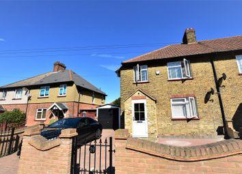 3 bed semi-detached house for sale in Knockholt Road, London SE9