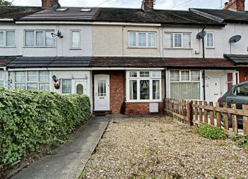 Thumbnail 2 bed terraced house for sale in Church Road, North Ferriby