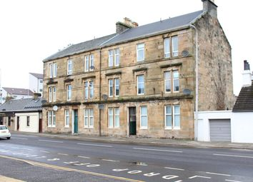 Thumbnail 2 bedroom flat to rent in East Clyde Street, Helensburgh