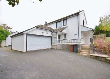 Thumbnail 4 bed detached house for sale in Sandwith, Whitehaven