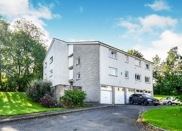 2 bed flat for sale in Primrose Street, Dumfries, Dumfries And Galloway DG2