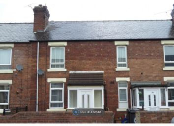 Thumbnail 3 bed terraced house to rent in Duncan Street, Brinsworth, Rotherham