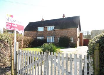 Thumbnail 3 bedroom semi-detached house for sale in Park Lane, Minworth, Sutton Coldfield