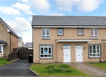 Thumbnail 2 bed end terrace house to rent in 7 Threave Wynd, Inverurie