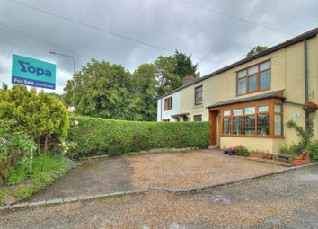 Thumbnail 2 bed cottage for sale in Wigan Road, Euxton, Chorley