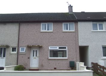 Thumbnail 2 bed terraced house for sale in Fernlea Crescent, Annan