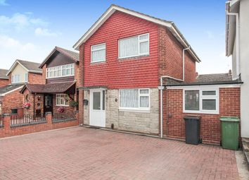 Thumbnail 3 bed detached house for sale in Montrose Drive, Nuneaton
