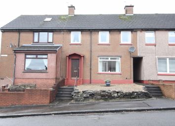 Thumbnail 3 bed terraced house for sale in Firs Road, Tullibody, Alloa