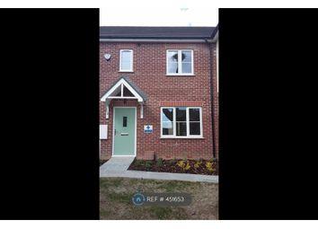 Thumbnail 3 bed terraced house to rent in De Montfort Gardens, Boston