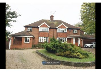 Thumbnail 3 bedroom semi-detached house to rent in School Lane, Stock, Ingatestone