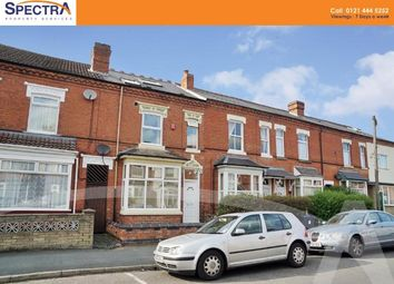 Thumbnail Room to rent in Grange Road, Kings Heath, Birmingham