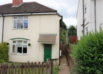 Thumbnail 3 bed end terrace house for sale in Longbank Road, Oldbury