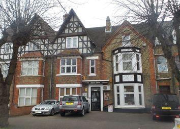 Thumbnail Studio to rent in Rutland Business Park, Newark Road, Peterborough