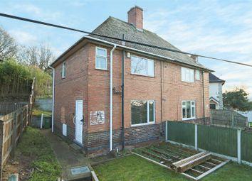 Thumbnail 3 bed semi-detached house for sale in Landcroft Crescent, Bestwood, Nottingham