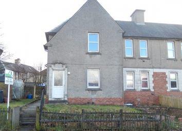 Thumbnail 2 bed flat for sale in Woodpark, Lesmahagow, Lanark