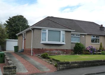 Thumbnail 2 bedroom semi-detached house to rent in Sycamore Avenue, Kirkintilloch, Glasgow