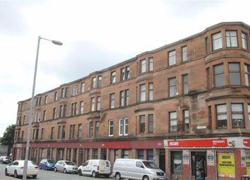 Thumbnail 1 bed flat for sale in Stevenson Street, Glasgow
