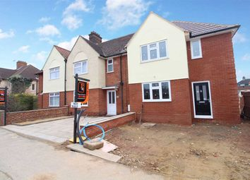 Thumbnail 2 bedroom end terrace house for sale in Landseer Road, Ipswich